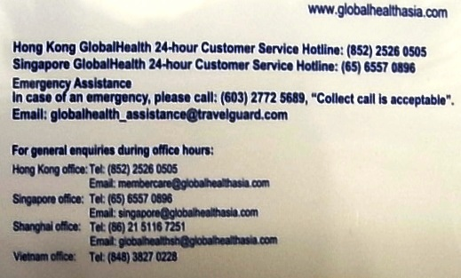 Sample of Global Health Asia Card (Back)