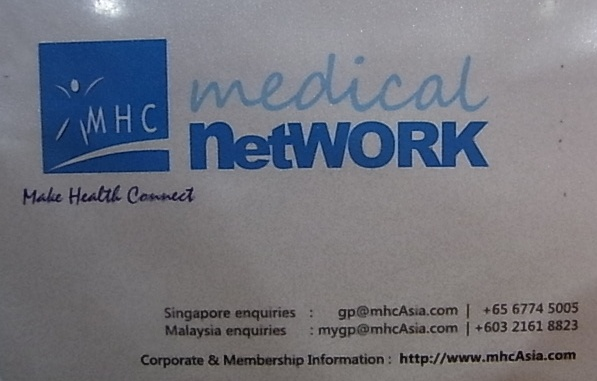 Sample of MHC Medical Network Card (Front)
